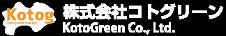 株式会社コトグリーン